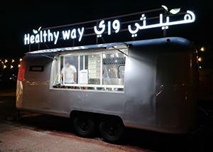 healthy-way-banyas-van