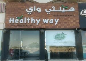 healthy-way-shahma